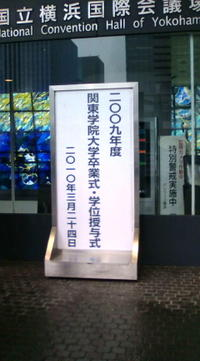 20100324144214_3